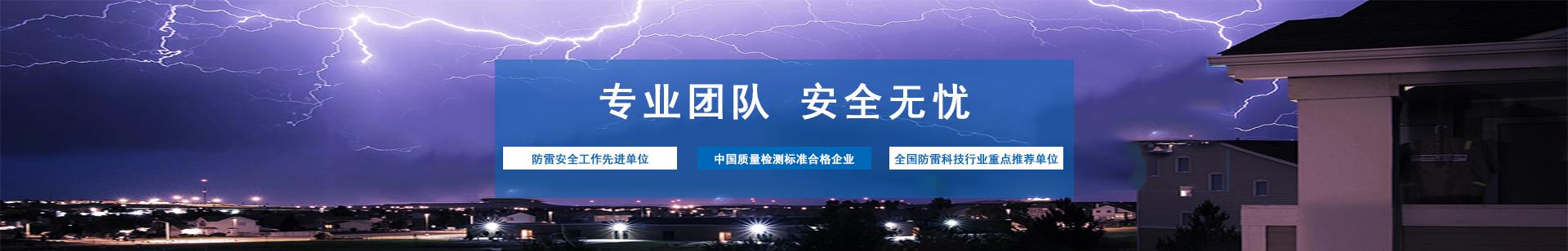 http://www.gsyafl.com/data/upload/202012/20201230164445_528.jpg