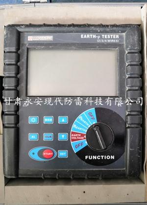 接地电阻测试仪CZ2571C