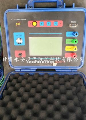 多功能土壤电阻测试仪S-1022N
